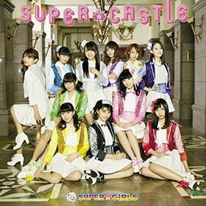 Image for 'SUPER★CASTLE'
