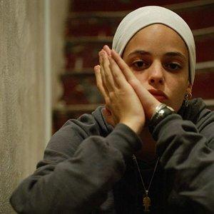 Bild för 'Free palestine'