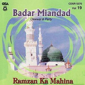 Image for 'Ramzan ka mahina'