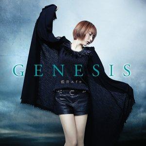 Imagen de 'GENESIS'