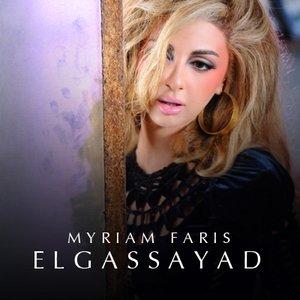 Image for 'Al Gasayad'