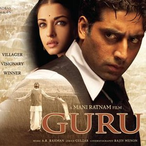 Image for 'Guru'