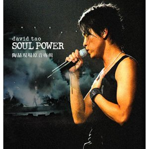 Image for 'Soul Power Live'