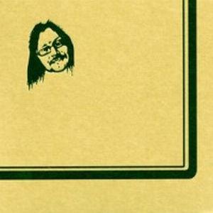 Image for 'Ētera odējs'
