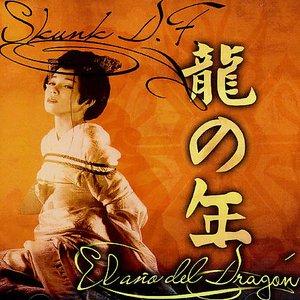 Image for 'El Año Del Dragón'