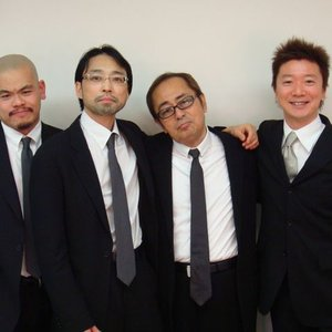 Image for 'Yuji Ohno & Friends'