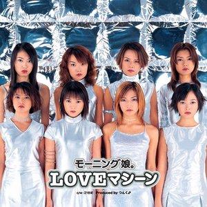 Immagine per 'Loveマシーン (instrumental)'