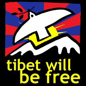 Image for 'Tibet Will Be Free'