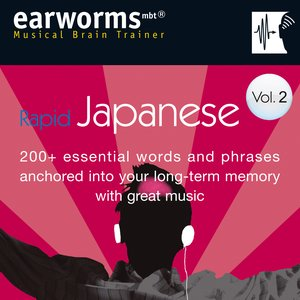 Image for 'Earworms Musical Brain Trainer'