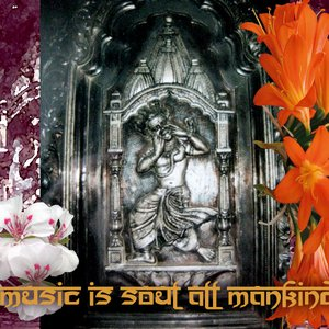 Bild för 'Gurbindha Bhibiy and friends'