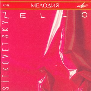 Image for 'Зелло'