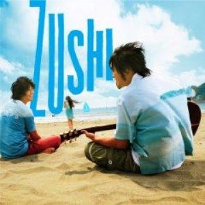 Image pour 'ZUSHI'