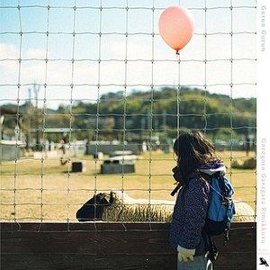 Image for 'Ano Uta (Part Timer Remix)'