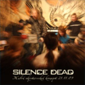 Image for 'SILENCE DEAD - Acoustic in silence (live)'