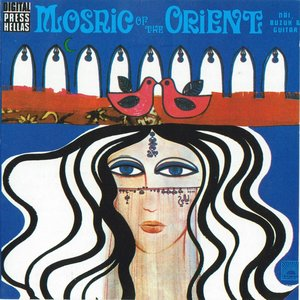 Image for 'Mosaic of the Orient'
