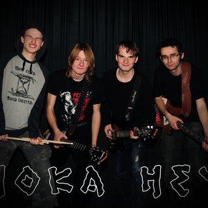 Image for 'Hoka Hey'