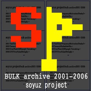 Image for 'bulk archive 2001-2006'