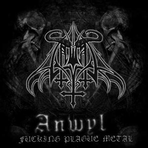 Image for 'Anwyl'