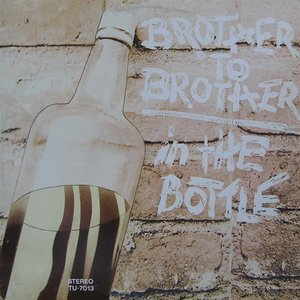 Image for 'In The Bottle'
