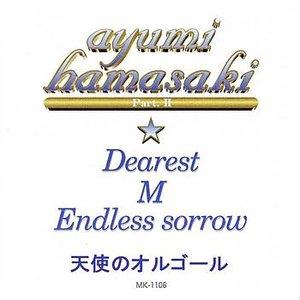 Imagem de 'Ayumi Hamasaki Part.II'