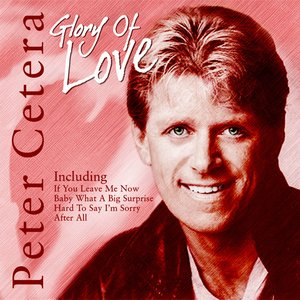 Image pour 'Glory Of Love'