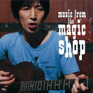 Immagine per 'Music From The Magic Shop'