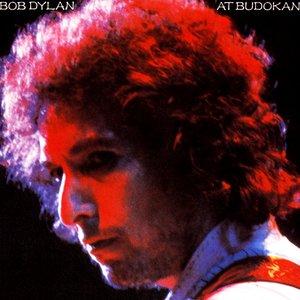 Image pour 'At Budokan (disc 1)'