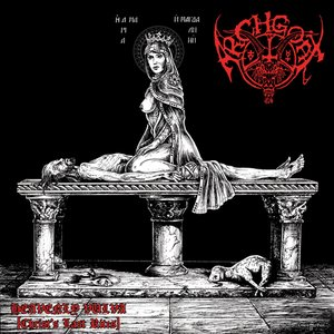 Bild für 'Heavenly Vulva (Christ's Last Rites)'
