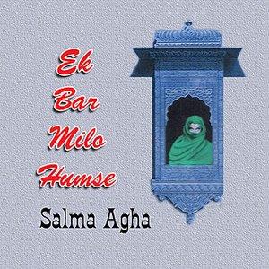 Image for 'Ek Bar Milo Humse'