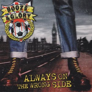 Image for 'Always on the wrong side'