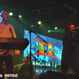 Image for 'Logika Metro'