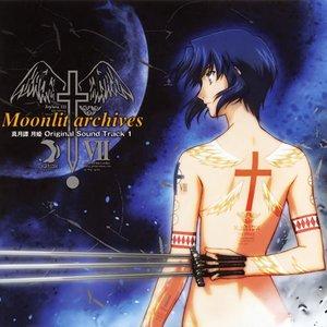 Image pour 'Moonlit archives Lunar Legend Tsukihime Original Sound Track 1'
