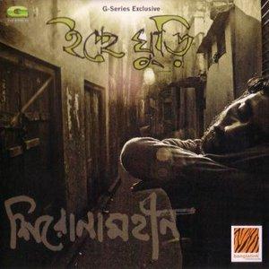 Image for 'Ichche Ghuri'