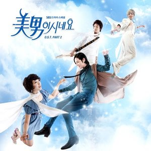 Image for '미남이시네요 OST 2'