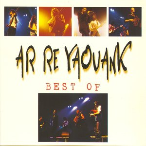 Image for 'Best of Ar Re Yaouank'