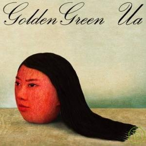 Image for 'Golden Green'