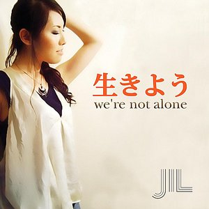 Image for '生きよう (We're Not Alone) [Iki-You]'