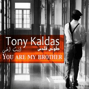 Image pour 'You Are My Brother'
