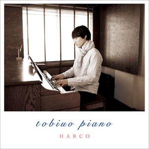 Image for 'Tobiuo piano'