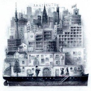 Bild für 'サラバトーゲの街'