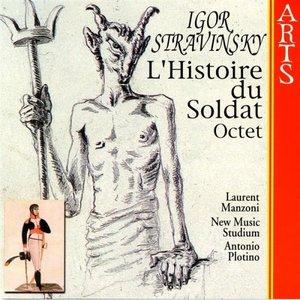 Image for 'Octet: III. Finale (Tempo Giusto) (Stravinsky)'
