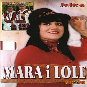 Image for 'Jelica'