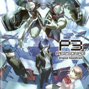 Bild för '「ペルソナ3」オリジナル・サウンドトラック [Disc 2]'