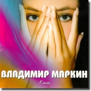 Image for 'Ольга'
