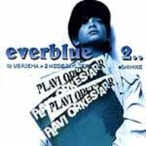 Image for 'Everblue 2'