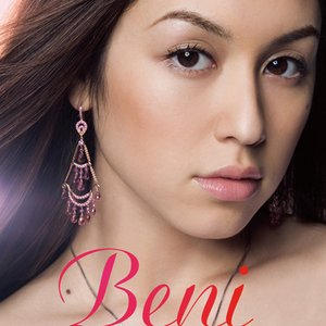 Image for 'Beni'