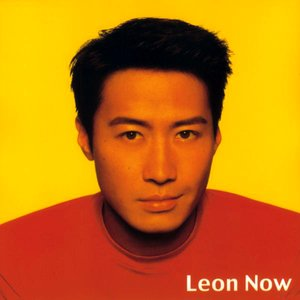 Image for 'Leon Now'