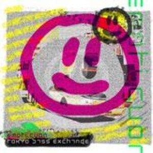 Imagem de 'Tokyo Bass Exchange EP'
