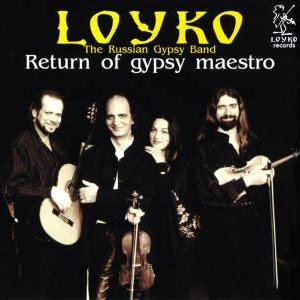 Image for 'Return of Gypsy Maestro'