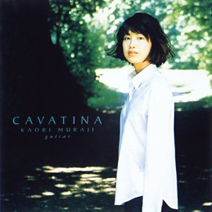 Image for 'CAVATINA'